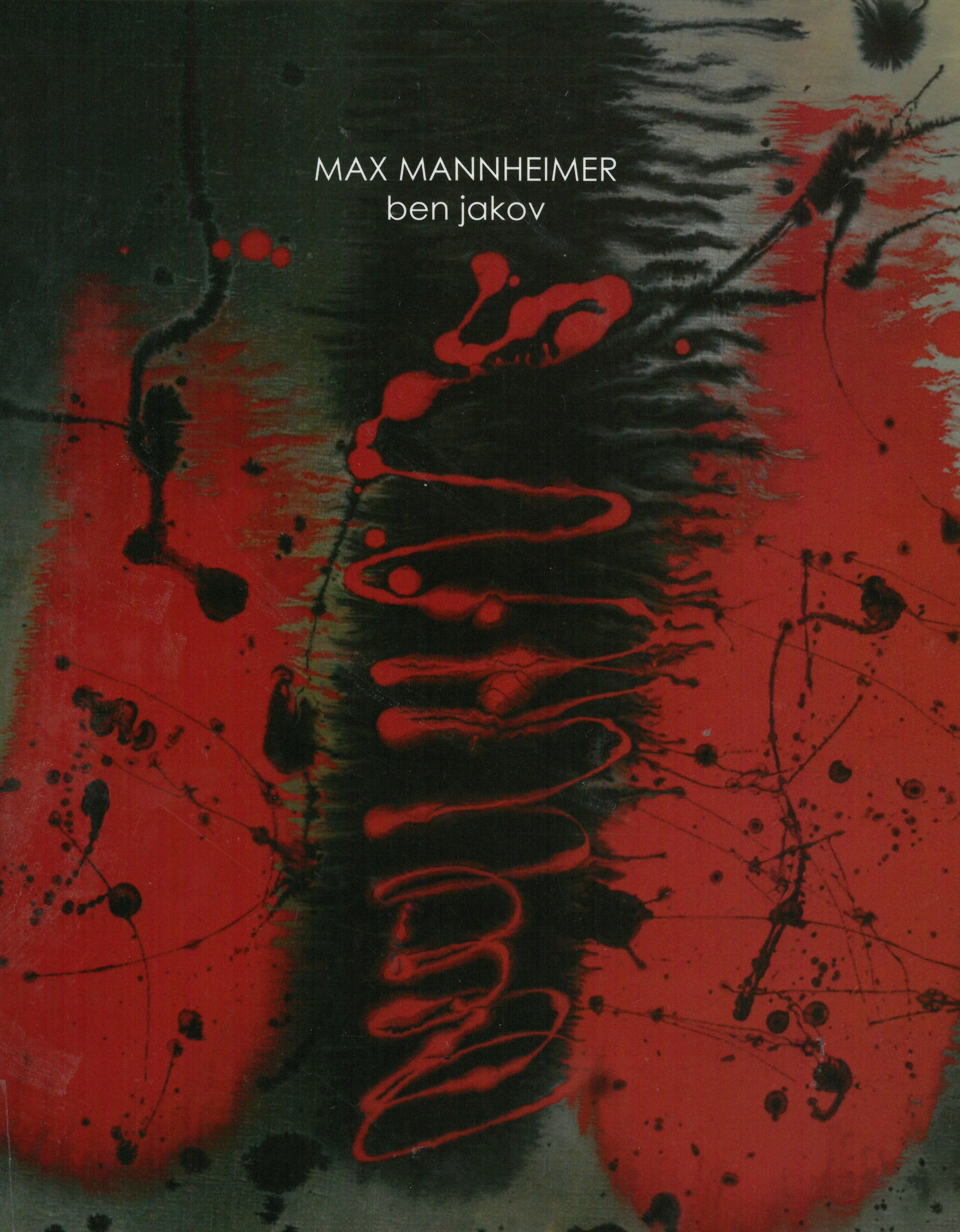 """Das Cover des Ausstellungskatalogs """"Max Mannheimer – ben jakov. ...ich male nur für mich"""" zeigt ein Gemälde, das in roten und schwarzen Farbtönen gehalten ist, aber keine Figuren oder Formen zeigt."""